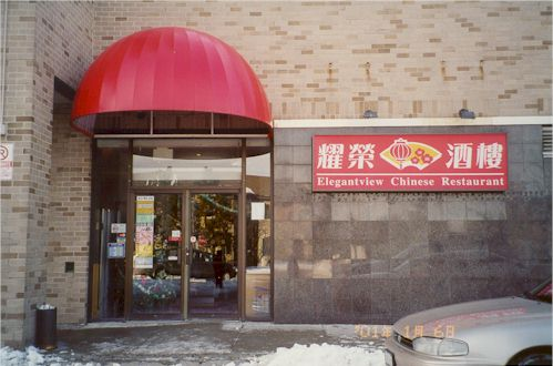 Chinese Restaurant Victoria Park And Mcnicoll